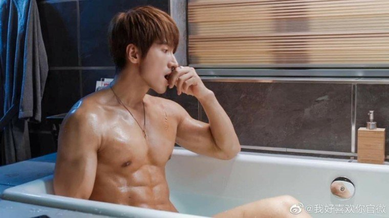 DADDY ALERT! 43-year-old Jerry Yan goes viral as his bathtub scene from Count Your Lucky Stars trends online!