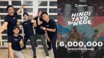 "The Juans hits 6 million streams on Spotify for single ""Hindi Tayo Pwede"""