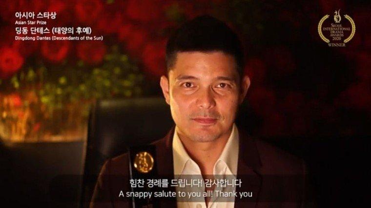 SCREENSHOT: Seoul International Drama Awards on YouTube