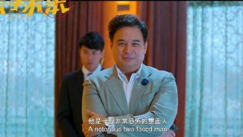 Ricky Davao stars in an international film